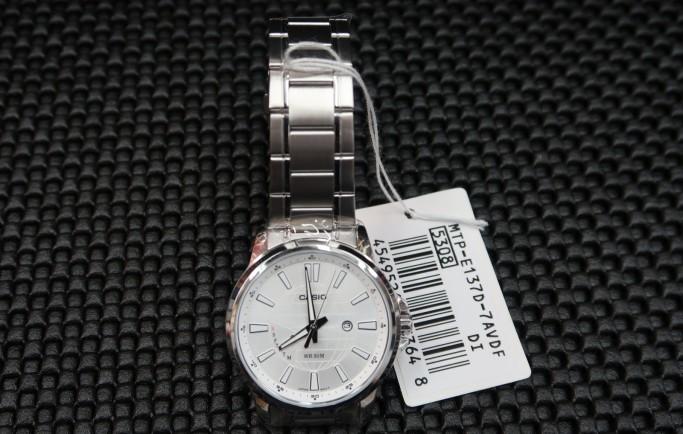 Casio MTP-E137D-7AVDF đồng hồ dành riêng phái mạnh