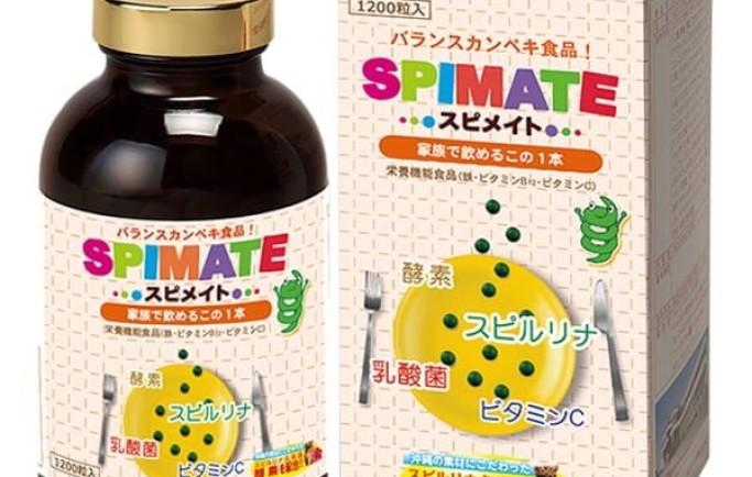 Cung cấp sản phẩm tảo cao cấp Spimate cho trẻ biếng ăn