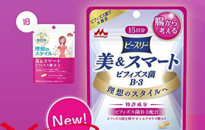 Giải pháp giảm mỡ bụng cấp tốc bằng sản phẩm của Nhật uy tín