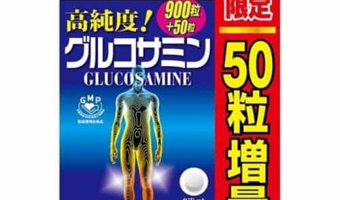 Giới thiệu đến quý khách sản phẩm viên uống Glucosamin Orihiro Nhật Bản