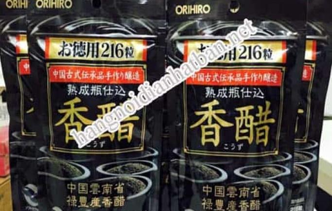 Hàng Nội Địa Nhật Bản giới thiệu dấm đen giảm cân Orihiro Nhật Bản