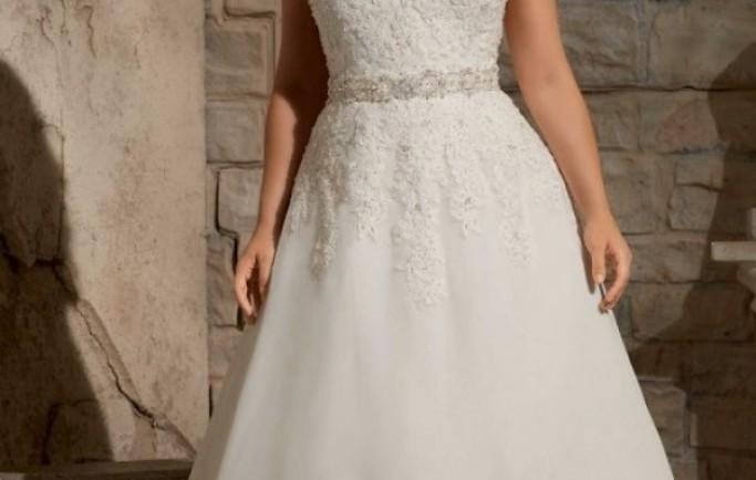 Hướng dẫn cô dâu mập trở nên xinh đẹp hơn trong ngày cưới