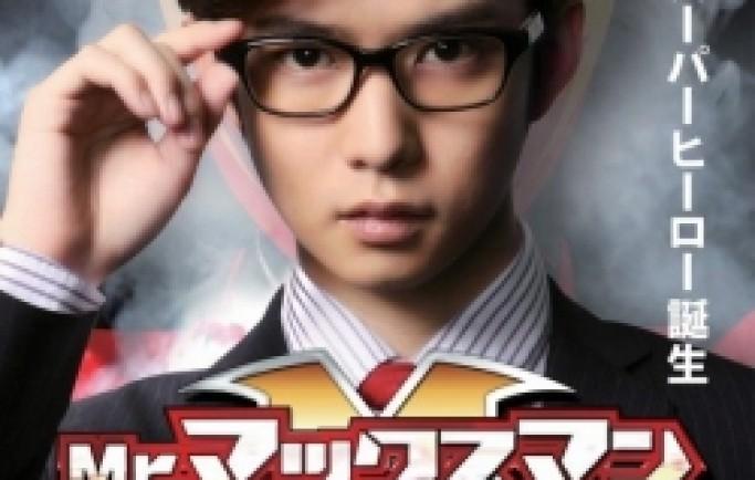 Mr. Makkusuman - Mr. Maxman 2015 Masayoshi