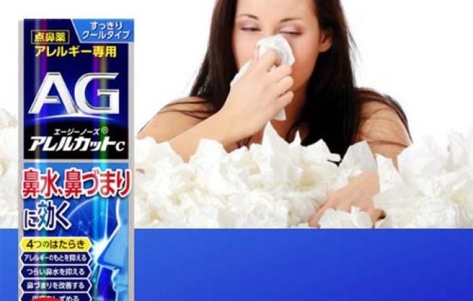 Shophangnhat tư vấn bạn giải pháp chữa viêm mũi của Nhật Bản tốt nhất