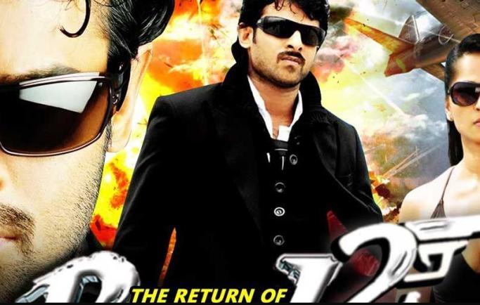 The Return Of Rebel 2 - Sự Trở Lại Của Billa 2: Trả Thù