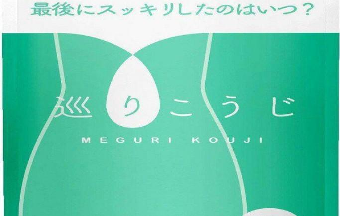 Tìm hiểu sản phẩm viên uống Meguri Kouji nhật bản uy tín hiện nay