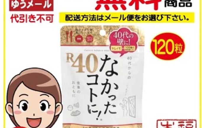 Tư vấn sản phẩm bằng viên giảm cấp tốc giảm 15kg + 25% mỡ Minami