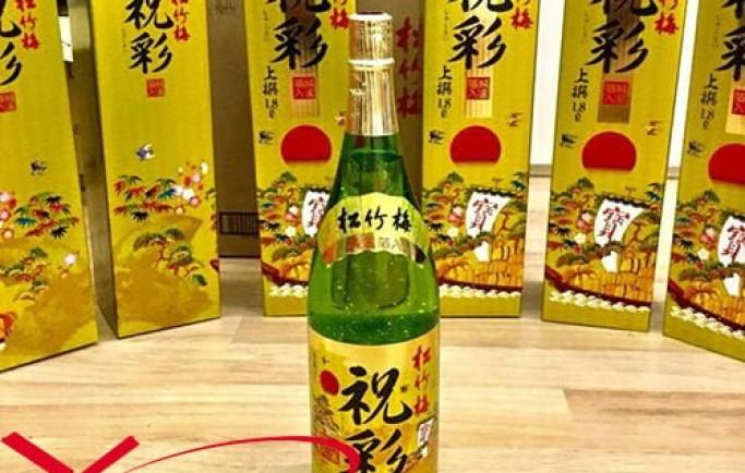 Tư vấn sản phẩm của Nhật bản rượu sake vảy vàng 1.8 l Takara Shozu