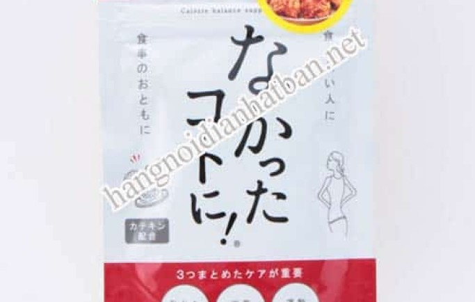 Tư vấn sản phẩm giảm cân ban ngày của Nhật Bản uy tín