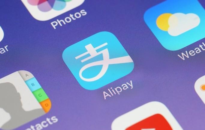 Cài đặt Aliay trên điện thoại dùng IOS