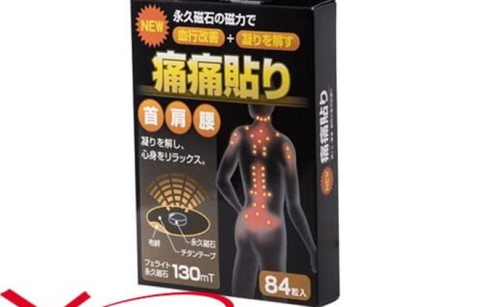 Hé lộ bạn sản phẩm miếng dán giảm đau xương khớp của Nhật tốt