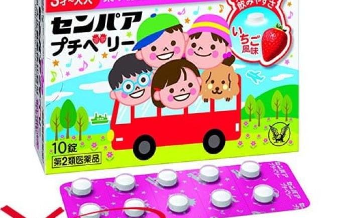 Mách bạn sản phẩm kẹo say xe cho bé Nhật Bản hàng đầu số 1