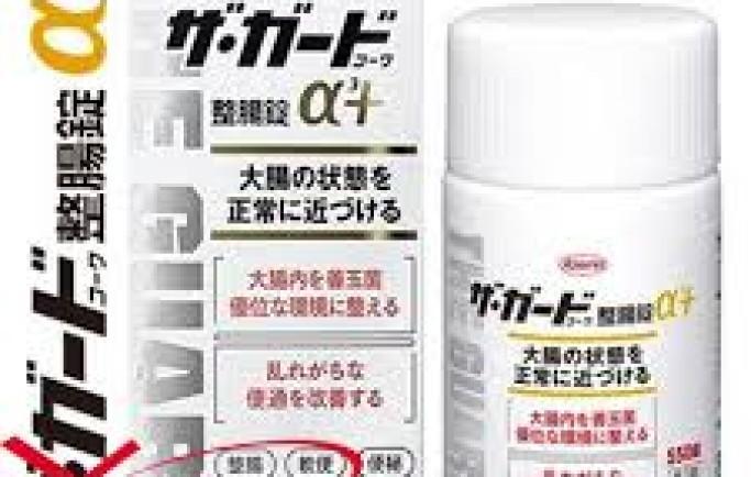 Tìm hiểu công dụng đặc việt của viên uống đại tràng Kowa Nhật